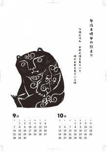 kouji2015910
