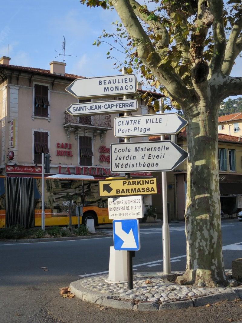 □フランス旅行 ヴィルフランシュ...