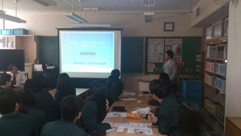 行橋中学校2