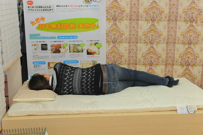 枕寝姿勢2