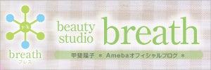 M-Design Official Blog