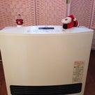 サロンの暖房対策にガスファンヒーター購入してみましたの記事より