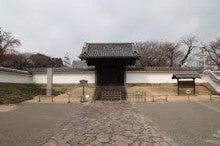弘道館戦争 | 戦車兵のブログ