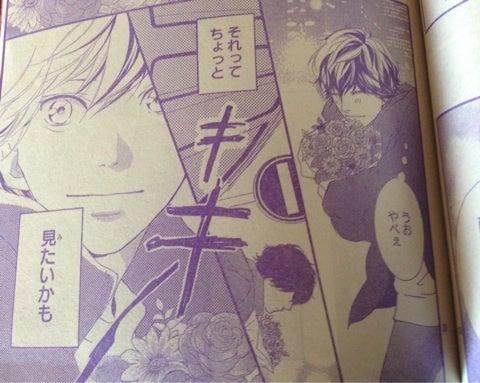 アオハライド 漫画 ネタバレ 11 巻