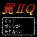 tsubasa_icon