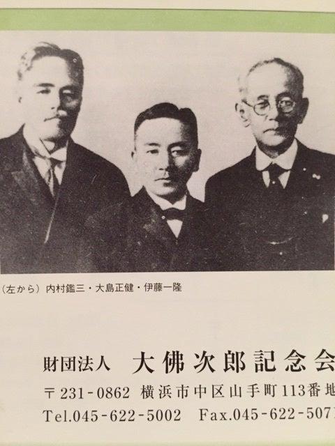 大佛次郎記念館   中川翔子 オフ...