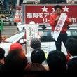 福岡市長選挙戦 高島…