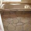 広さ3畳のオリジナル浴室 温泉風編の画像