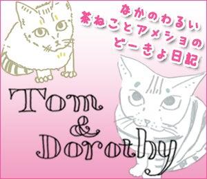 Tom&Dorothy