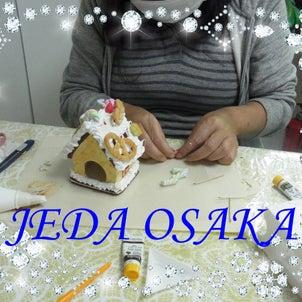 お菓子の家の完成ですの画像
