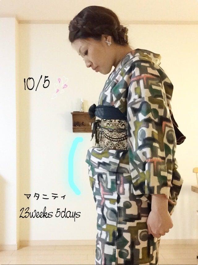 妊婦マタニティ・着物コーディネート