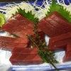 魚新の画像