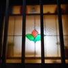 ガラス絵具☆ステンドグラス風のを…の画像
