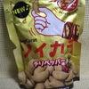 【ソイカラ】『チリペッパー味』の画像