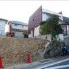 境界ブロック解体工事完了 新築注文住宅物語 京都市伏見区桃山 Hさま邸の画像