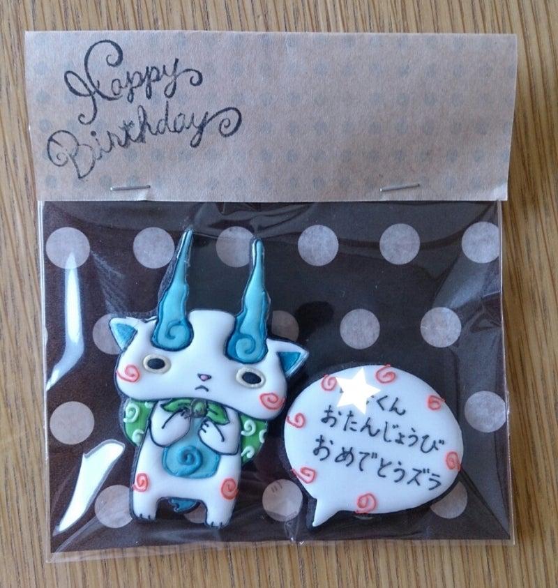 お誕生日コマさん Tiny アイシングクッキー教室 伊那市