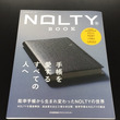 NOLTY BOOK