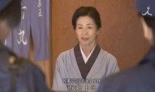 SAKURA~事件を聞く女~ 5話 | さくらのブログ