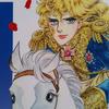 ベルばら 新刊 11巻♪の画像