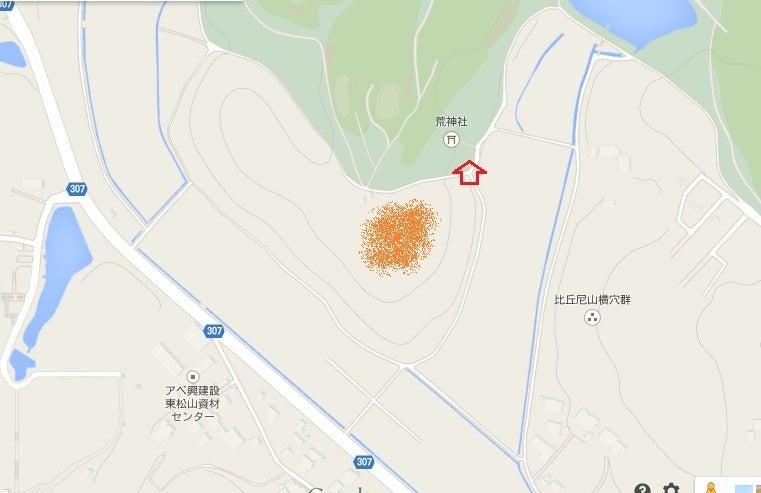 141115 埼玉地区 ご供養② 比丘尼...