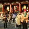 浅草寺にお参り&観音様にお祈りの画像