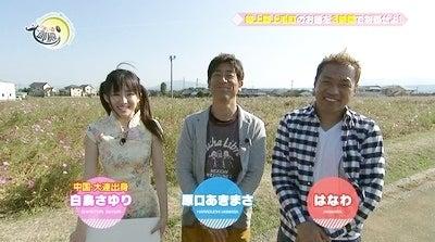 「福岡アイドル ヒペリカム  白鳥さゆり」の画像検索結果