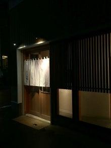 はつね寿司本店の外観