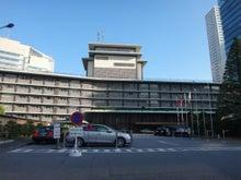 ホテルオークラ東京1