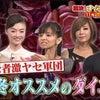 【本日放送!】解決!ナイナイアンサー(日本テレビ)に出演しますの画像