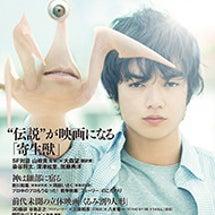 キネマ旬報 2014…
