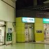 【授乳室レポ】JR上野駅構内の画像