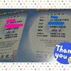 つくばマラソン☆大会レポ前に国際千葉駅伝応援と祝杯(@^∀^)/∀☆∀\(^∀^@) チン!の画像