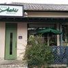 Dining yoshiの画像