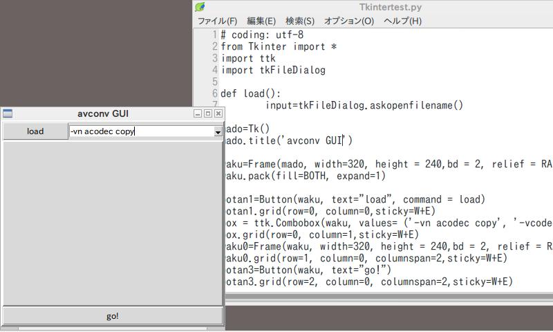 Python 7 TkinterのCombobox | Eee701