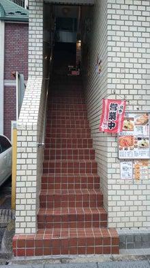 青空への入口階段