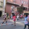 神戸マラソン【ヴィッセルサポ特集①】の画像