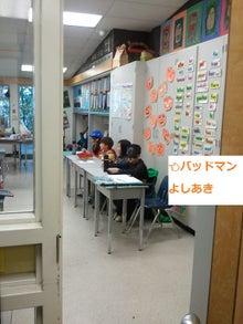 10月31日クラスにバッドマン.jpg
