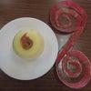 * りんご三昧の神聖幾何学セミナーでしたの画像