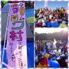 つくばマラソン☆大会レポ〜GekitinじゃないよGenkaiだよ〜【その1】の画像