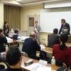 六角明雄さんセミナー&大忘年会を開催しました!の画像