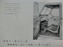 ライトバン(3)運転席