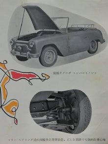 53(4)フロントトランク&四独サス