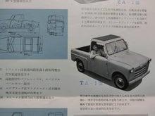 56(4)トラック