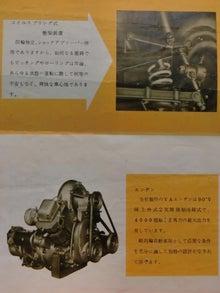 54(1)四独サスとVAエンヂン