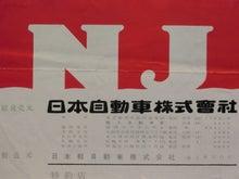 55(3)日本軽自動車に変更