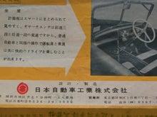 54(3)左右座席間パイプ