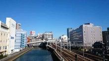 平沼橋からの横浜駅