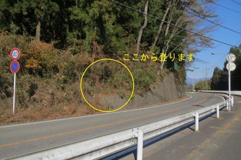 菅原城/③ここから登る