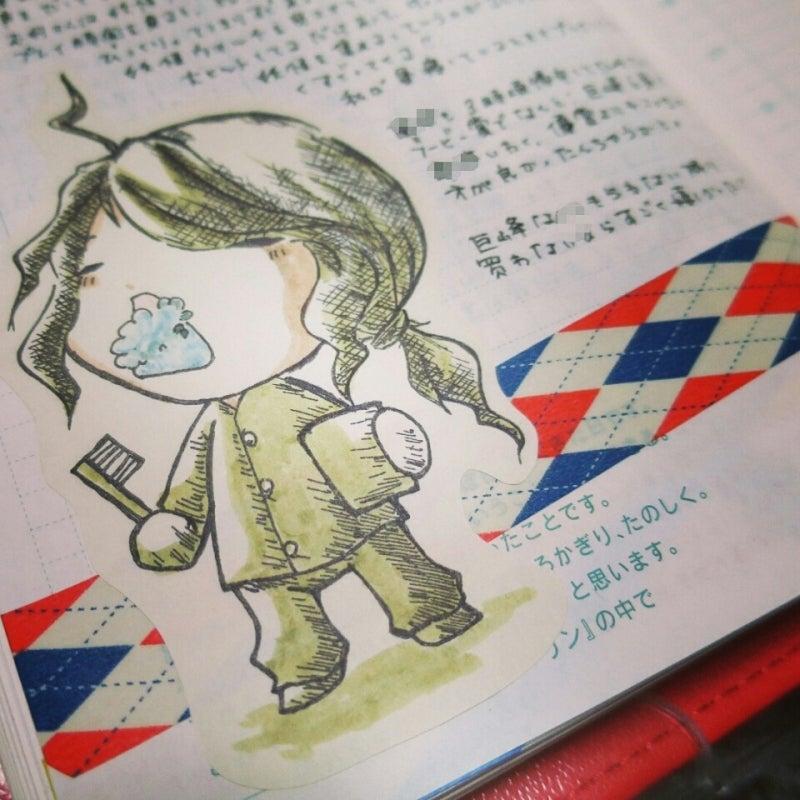 ほぼ日手帳にイラスト ゲーム 映画 漫画 イラスト なブログ