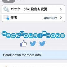 【要脱獄】アプリのア…